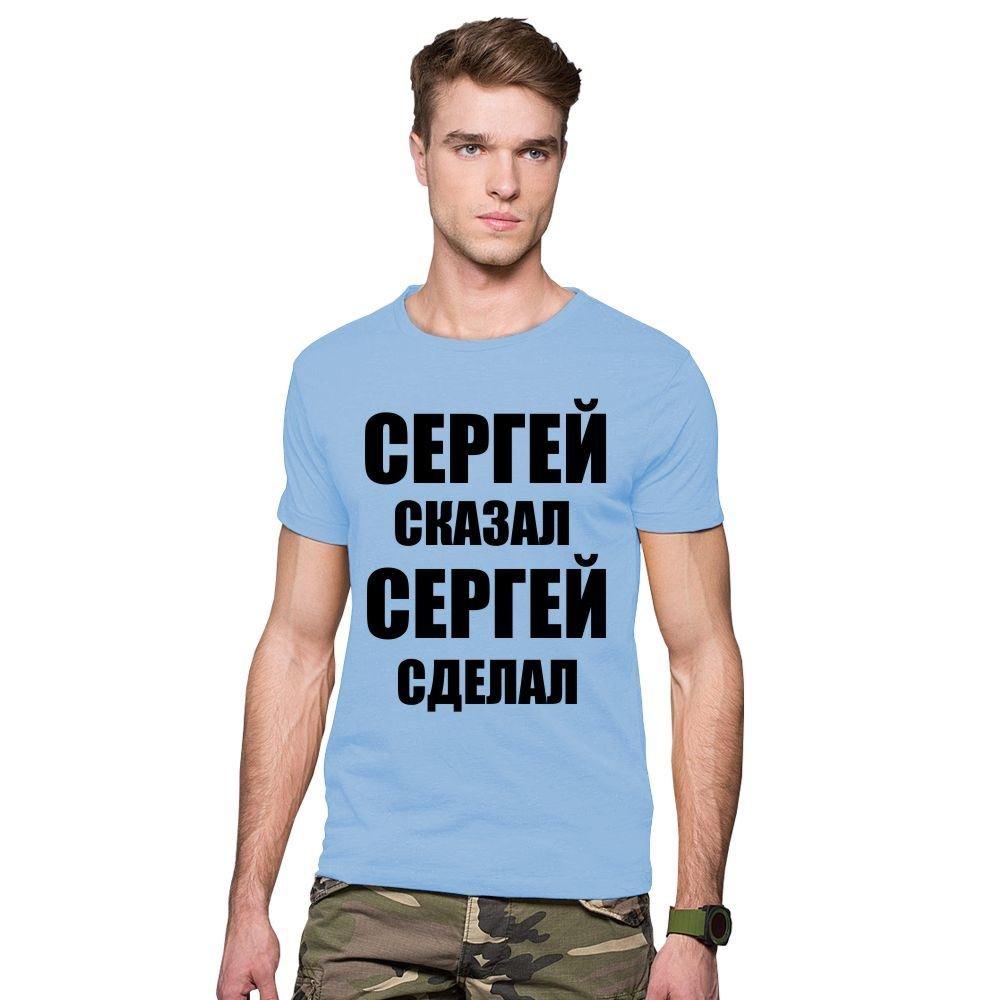 Подарок футболка стихи 44