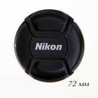 Fotokvant CAP-72-Nikon крышка для объектива 72 мм