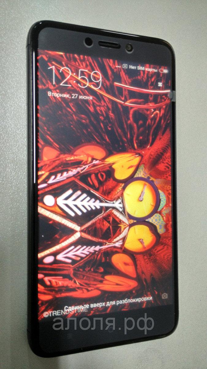 Купить ксиоми с рук в новороссийск кабель iphone phantom по акции