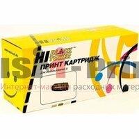 Картридж CF283A (83A) для принтера HP LaserJet Pro M127fn Black (черный) Hi-Black