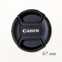 Fotokvant CAP-67-Canon крышка для объектива 67 мм