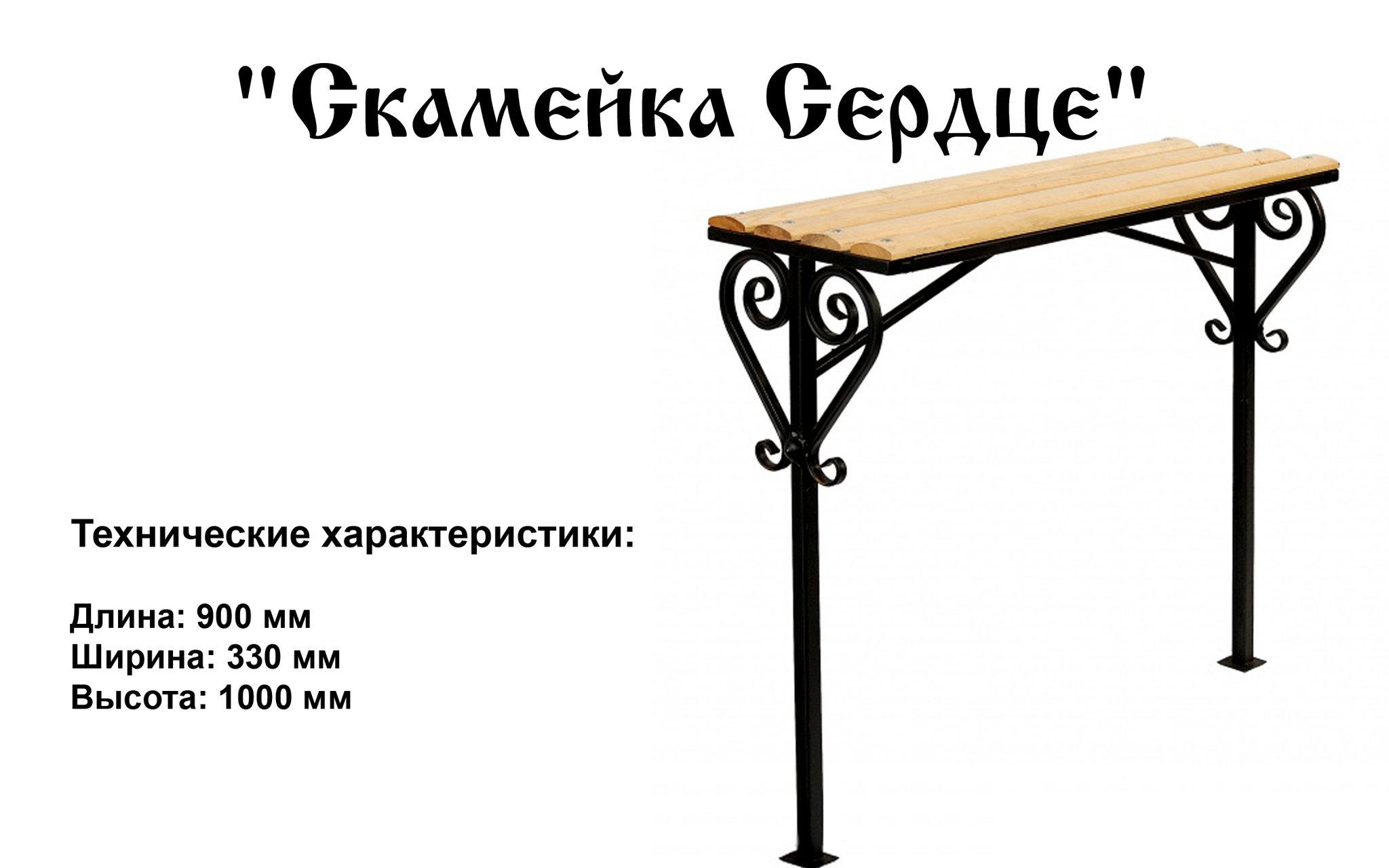 Изготовление лавки - скамейки, своми руками - 1 23 49