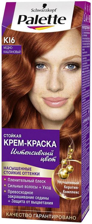 Краска для волос палетте палитра цветов отзывы светло русый