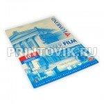 LOMOND Пленка прозрачная для черно-белой лазерной печати 100 мкм, A4, 10 листов