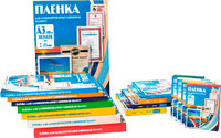 Пленка для ламинирования пакетная Office Kit, 216 x 303 мм, 125 мкм, глянцевая, 100 шт. (PLP10923)