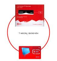 Комплект cпутникового МТС ТВ; HD ресивер DSD4614i ( 185) + смарт карта на 1 месяц