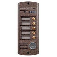 Вызывная панель видеодомофона Activision AVP-455(PAL) TM (медь)