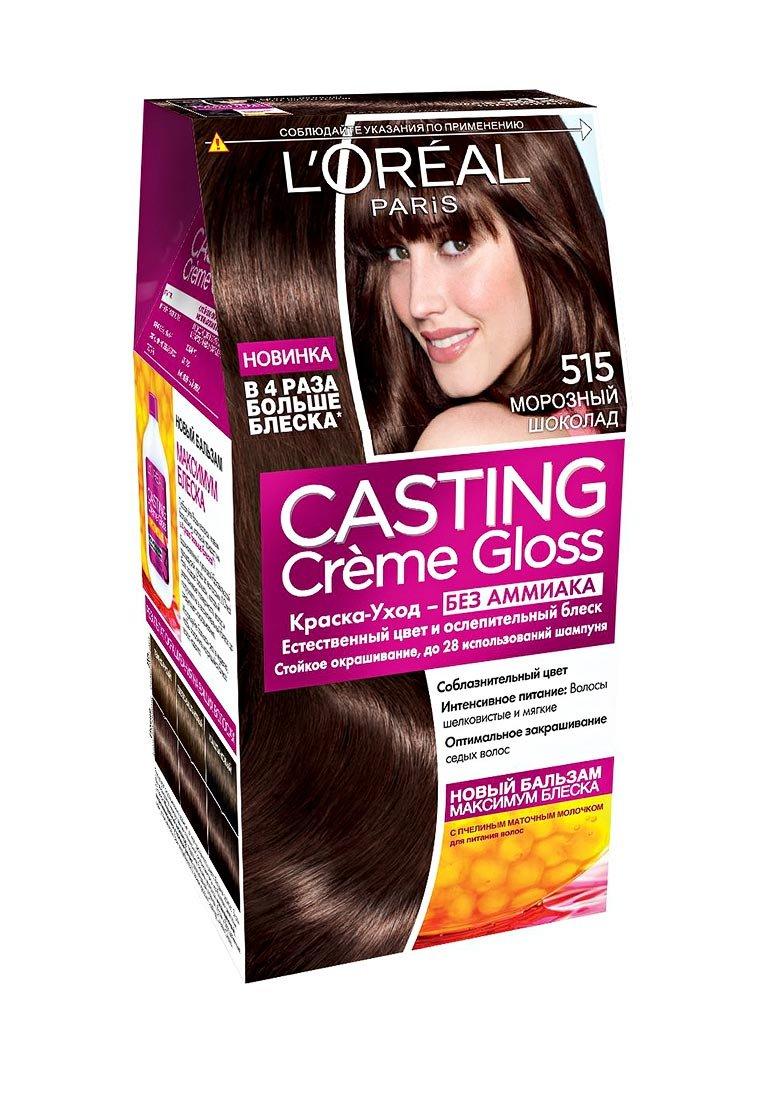 Краска для волос лореаль шоколадный