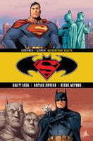 Лоэб Джеф Супермен / Бэтмен. Абсолютная власть