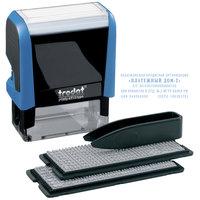 Штамп Trodat, 5 строк, оттиск 58*22 мм, синий, без рамки