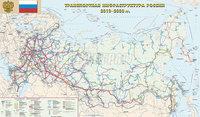 Фреска ОРТО коллекция Карты, артикул 30803 Транспортная карта России (7) Босселюр