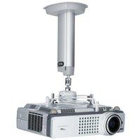 Крепление проекторов SMS Projector CL F500 A/S incl Unislide silver