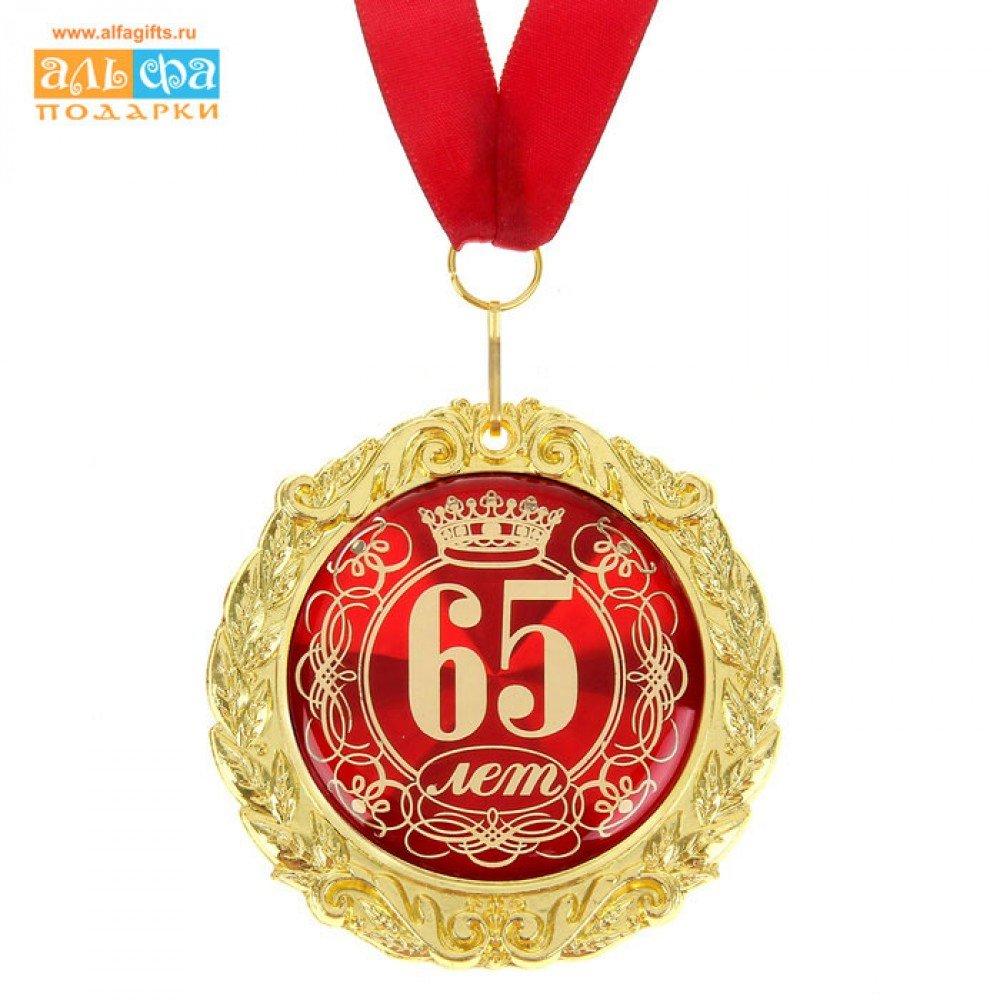 Поздравление виктору 65 лет 88
