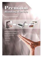 Обложка Office Kit GWA400250 для переплёта А4, картон, глянец, белая, 250 г/кв.м, 100 шт.