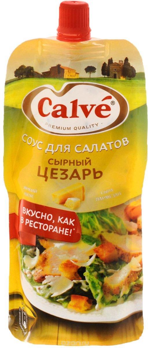 Соус для салата цезарь с курицей рецепт фото