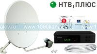 Спутниковый комплект НТВ-Плюс VA1020