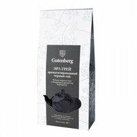Черный чай Эрл Грей 100 гр 14008-101