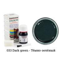 Укрывная краска Tarrago COLOR DYE, водно-восковая, 25мл. (темно-зеленый)