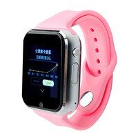 Смарт часы q10 wifi 3g (Розовый)