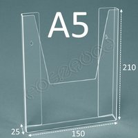 Карман для стендов объемный А5 вертикально