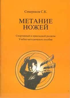 Ласкин борис савельевич (1914-1983)