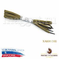 Стельки и шнурки Тапи 60 см. Шнурки круглые 5.4 мм с металлическим наконечником, цветные.