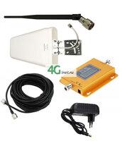 Усилитель репитер GSM 1800 4G 1800 МГц до 150м² с экраном (комплект)