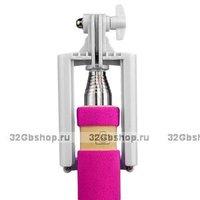 Палка для селфи мини монопод с кнопкой подключается через аудио кабель Selfie MINI Monopod audio cable розовый — 48см