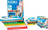 Пленка для ламинирования пакетная Office Kit, 216 x 303 мм, 75 мкм, глянцевая, 100 шт. (PLP10023)
