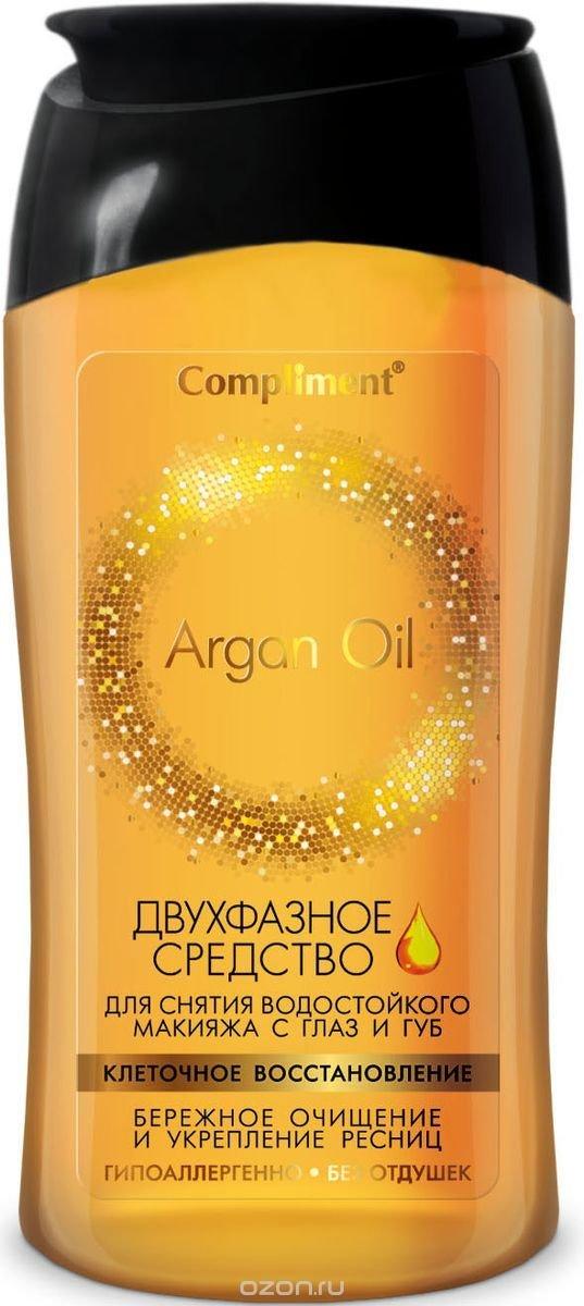 Payot масло для снятия водостойкого макияжа