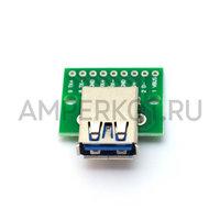 USB 3.0 DIP Female Breakout