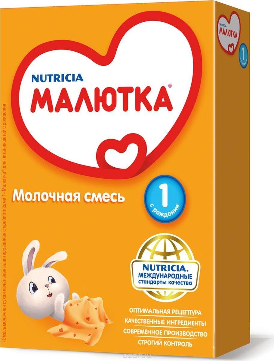 Трюфели (из детской смеси Малютка) - пошаговый рецепт с фото на Готовим 43