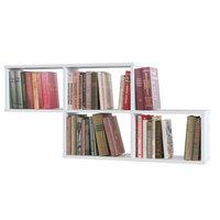 Полка для книг СПК-3 цвет белый