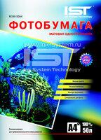 Фотобумага IST матовая односторонняя A6 (10x15), 220 г/м2, 100 листов [M220-1004R]