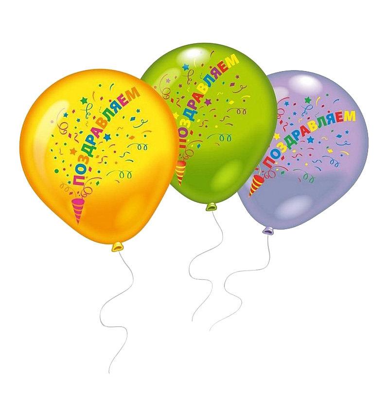 Воздушные шарики как поздравление