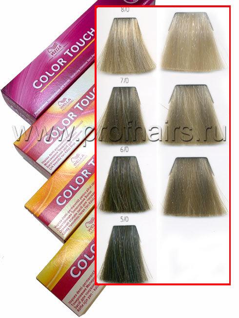 Краска для волос велла колор тач палитра цветов 9.16