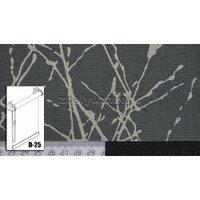 Рулонная штора системы D-25 с тканью - Тальник тёмно-серый (Амиго)