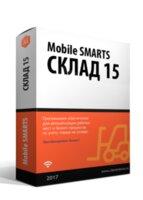 Mobile SMARTS: Склад 15, полный c ЕГАИС (без CheckMark2) для «1С: ERP Управление предприятием 2.4» (WH15CEV-1CERP24)