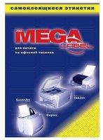 Самоклеящиеся этикетки MEGA Label MEGA Label на листе формата А4, 24 этикетки, 70х36 мм, белые, 100 л.
