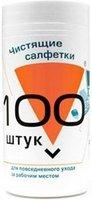 Салфетки Konoos для компьютерной техники в банке, 100 шт KBU-100