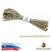 Стельки и шнурки Тапи 120 см. Шнурки круглые армейские, диаметр 5.4 мм, с металлическим наконечником, цветные.