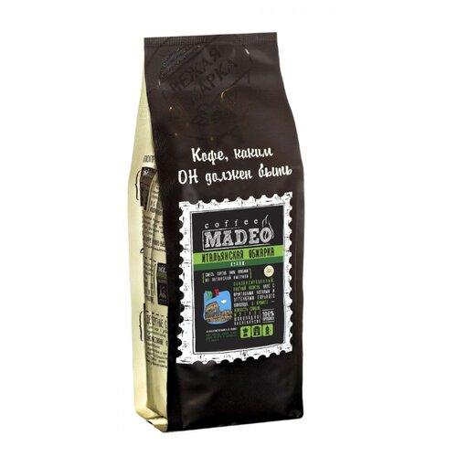 Кофе в зернах Madeo Итальянская
