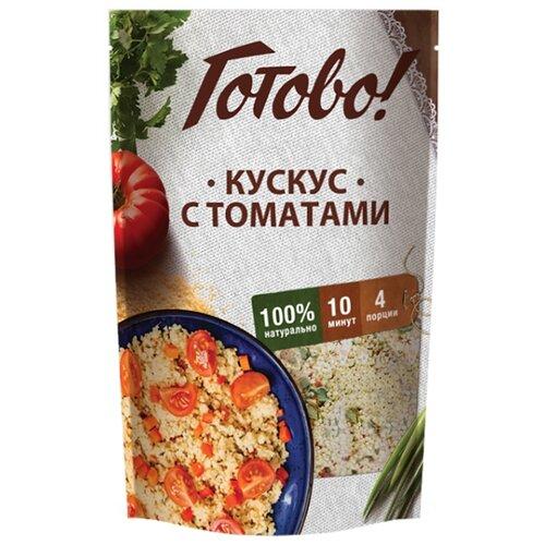 Готово! Кускус с томатами 250 г habibi пюре кускус с цыпленком и овощами 100 г