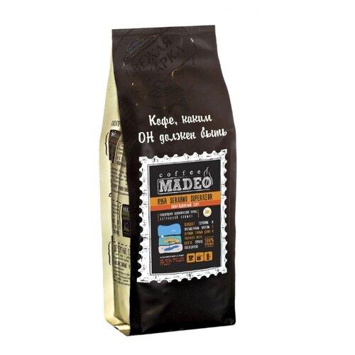 Кофе в зернах Madeo Куба