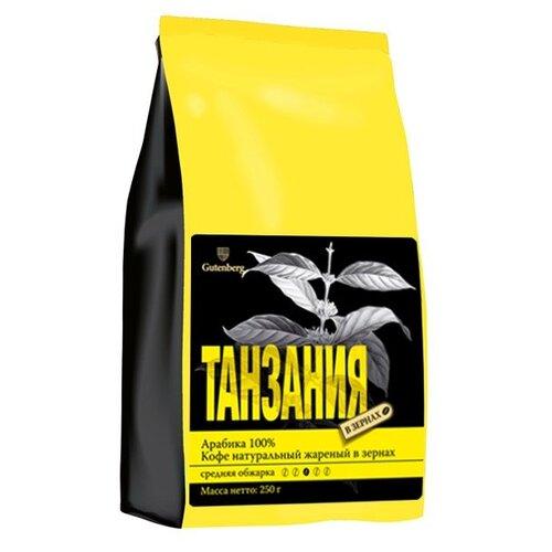 Кофе в зернах Gutenberg Танзания