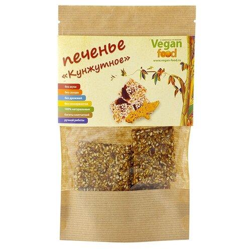 Печенье Vegan food Кунжутное afro vegan