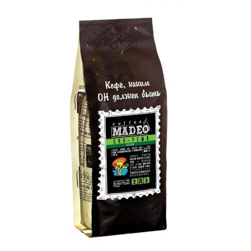 Кофе в зернах Madeo Сан-Ремо