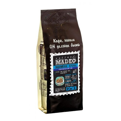 Кофе в зернах Madeo Сицилийское