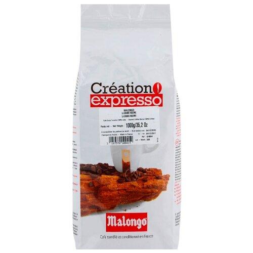 Кофе в зернах Malongo La Grande