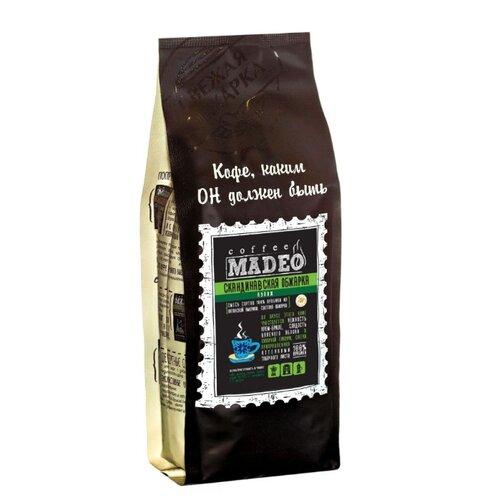 Кофе в зернах Madeo